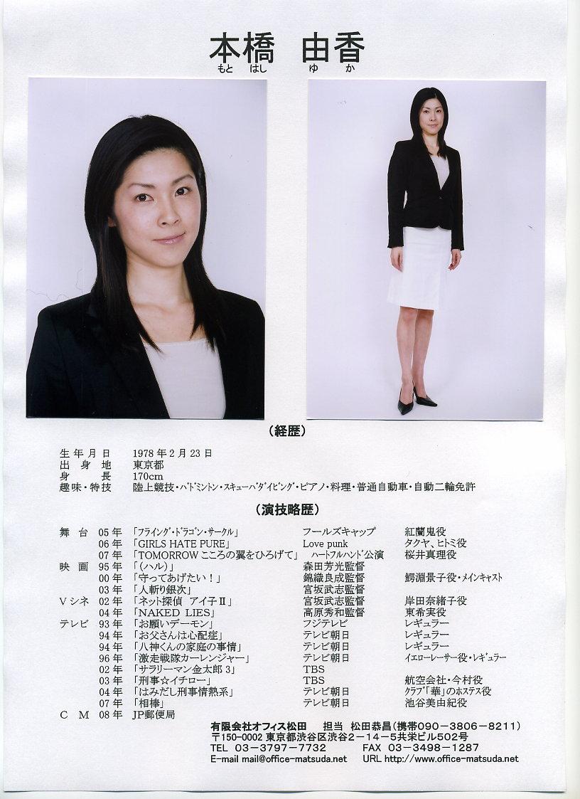 弁護士法人中央総合法律事務所 日系企業によるアジア進出・活用 …